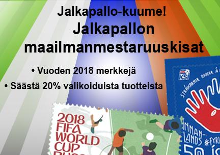 Postimerkkejä - Jalkapallon maailmanmestaruuskisat 2018