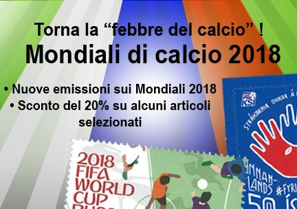 Mondiali di calcio 2018 francobolli
