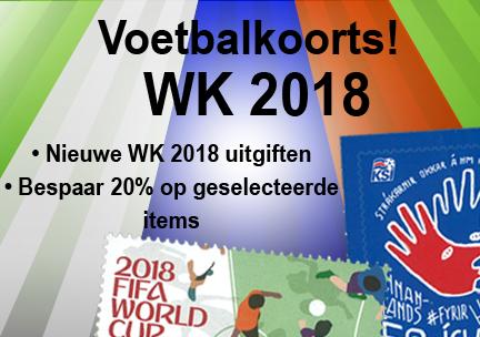 FIFA WK 2018 - postzegels