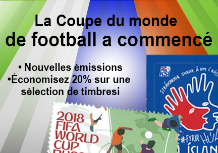 Coupe du mode de football timbres