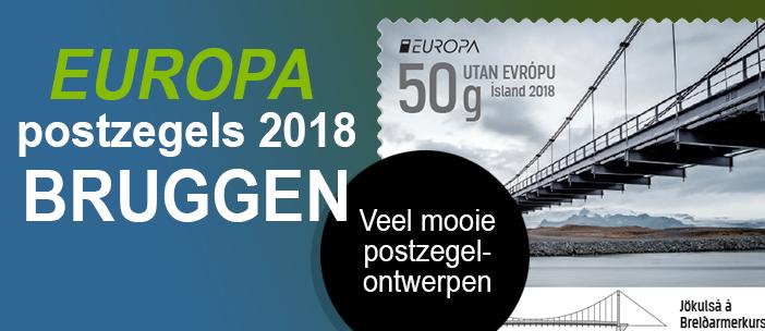 Europazegels 2018 - Bruggen