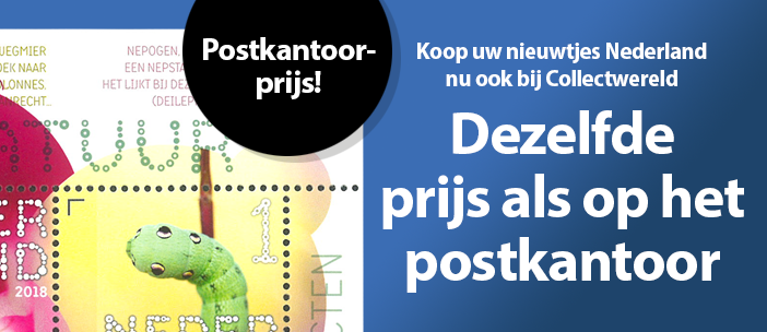 Koop uw nieuwtjes Nederland nu ook bij Collectwereld - voor de postkantoorprijs